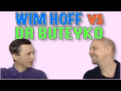 Wim Hof's Breathing Method vs. Dr. Buteyko's Method
