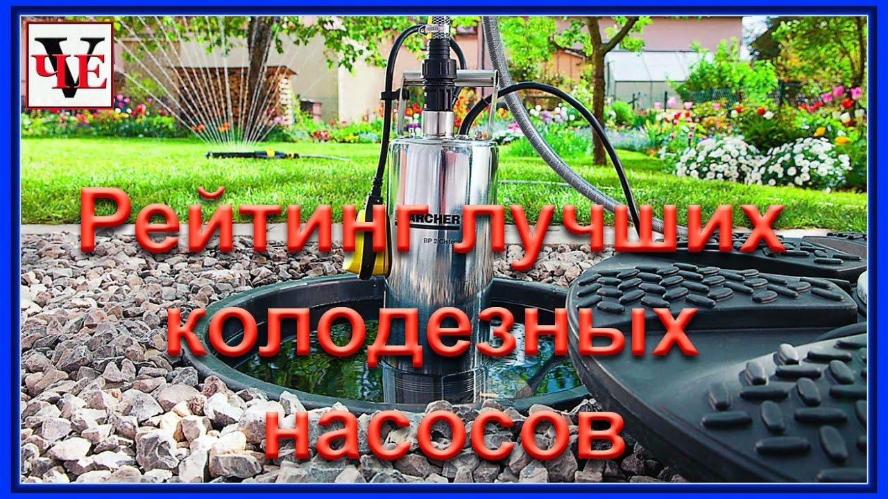 Water Pump Control - Presscontrol failure - YouTube