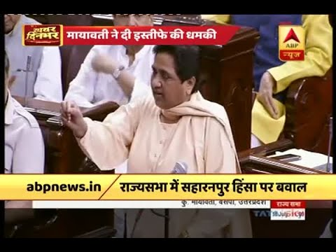 Mayawati says will resign from RS for not being allowed to speak on Dalits