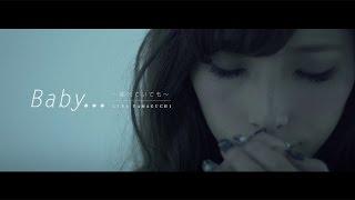 山口リサ - I CRY~あなたに会いたくて~