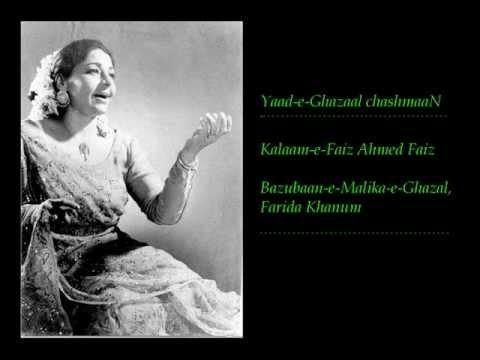 Faiz Ahmed Faiz — Yaad-e-Ghazaal chashmaaN — by Farida Khanum