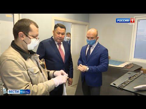 В День российского предпринимательства Игорь Руденя посетил «Люксупак»