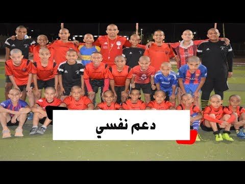 شقيق سعد سمير و50 لاعبا يزيلون شعرهم تضامنا مع مرضى السرطان  - 18:53-2019 / 1 / 12