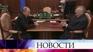 Каким был 2018 для крупнейших российских политических партий, с главами фракций обсудил президент.