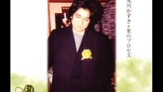 artist:Kazuki Tomokawa album:The Process of Stars(1998) song:A G...