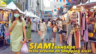 SIAM(BANGKOK)! Walk around on Shopping area!