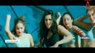 Wi Wi Wifi Singam 3 video Song HD