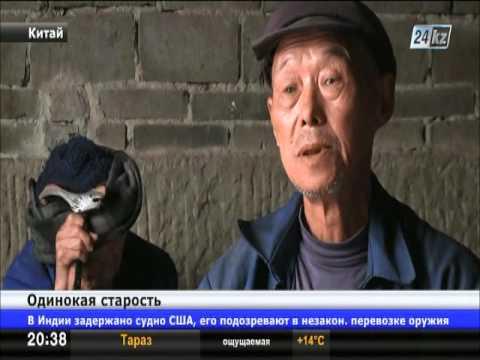 Население Китая стремительно стареет