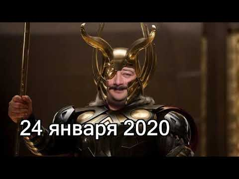 Дмитрий Быков ОДИН | 24 января 2020 | Эхо Москвы