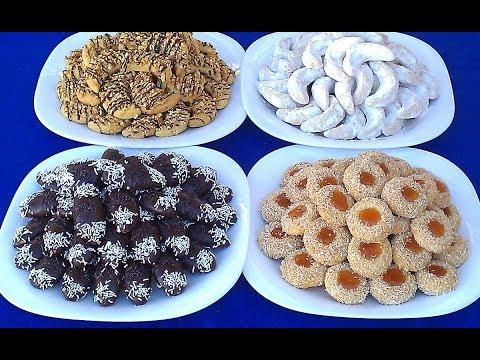 جديد حلوى بدون بيض باربعة اشكال مختلفة من نفس العجين اقتصادية بكمية كتيرة