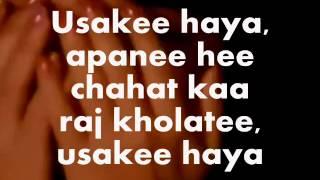 Pehla Pehla Pyar Hai-Karaoke & Lyrics-HAHK
