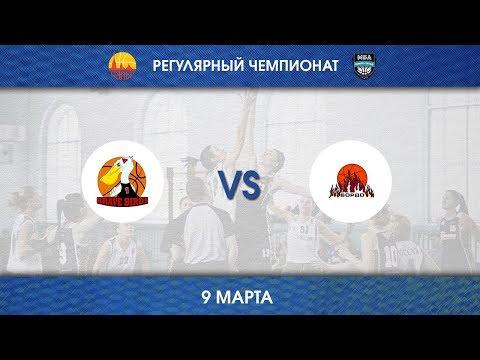 РГПУ - БОРДО  (09.03.2019)