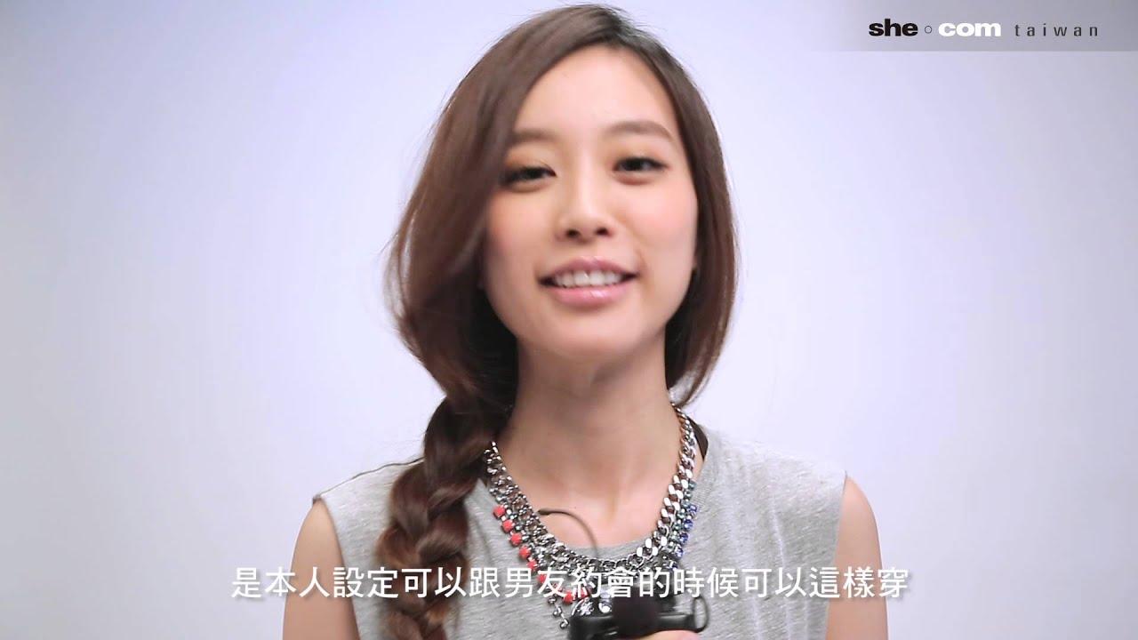 穿搭教學   劉容嘉極簡女星的專屬時尚【she.com Taiwan】 - YouTube