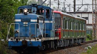 【甲種輸送】名鉄9100系9101f甲種輸送