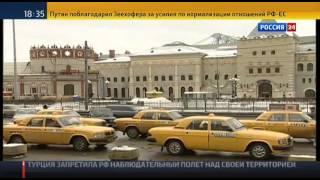 Россия 24: Сервис Uber может лишиться возможности работать в Москве(, 2016-02-04T14:03:26.000Z)