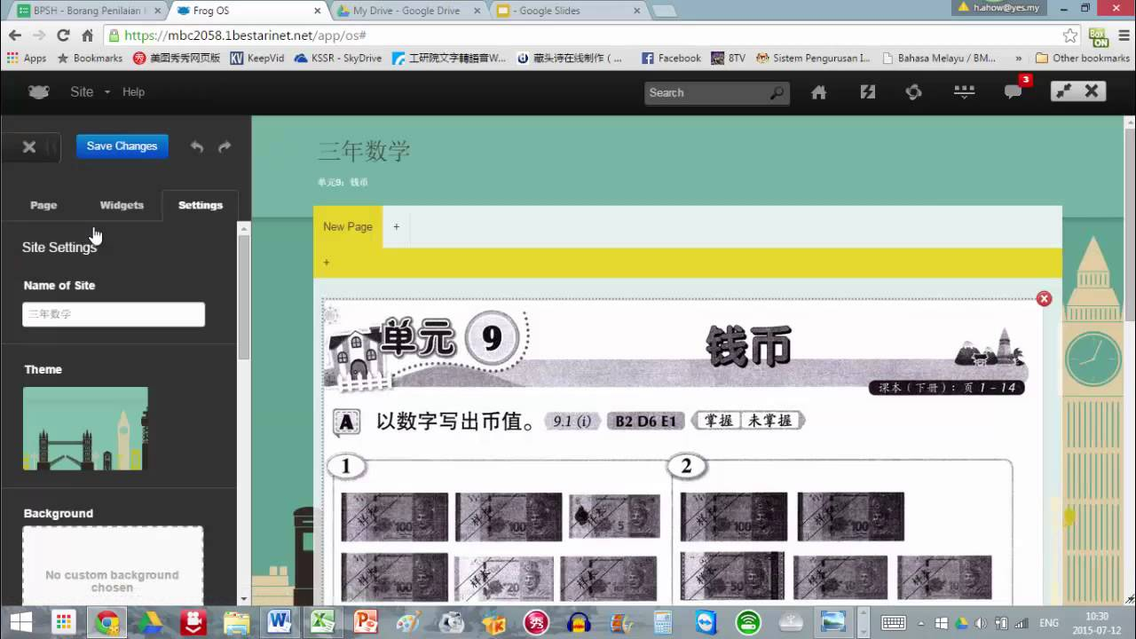 01. Frog VLE Design and share site - YouTube