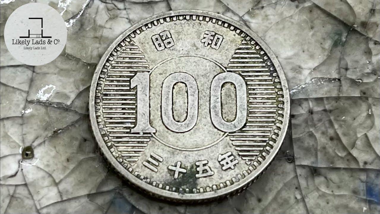 Japanese Old Coins Restoration Time Lapse 百円玉磨き 旧100円玉鏡面磨き ピカールで仕上げ ASMR
