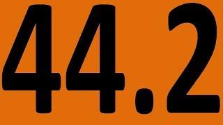 КОНТРОЛЬНАЯ 22 АНГЛИЙСКИЙ ЯЗЫК ДО АВТОМАТИЗМА УРОК 44 2 УРОКИ АНГЛИЙСКОГО ЯЗЫКА