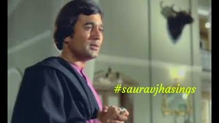 Yeh Lal Rang Kab Mujhe (Prem Nagar)   Saurav Jha Sings Kishore Kumar Song  My YT Upload No.548  🍻🍺