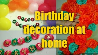baby birthday party decorations ideas at home /best birthday party decoration ideas