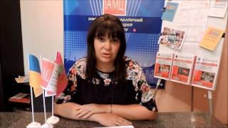 Ірина Олійник Про викладання історії та правознавства у 2016-2017 н.р.