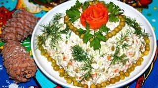 Салат Оливье. Самый вкусный новогодний салат. Новогодние рецепты. Моя Dolce vita