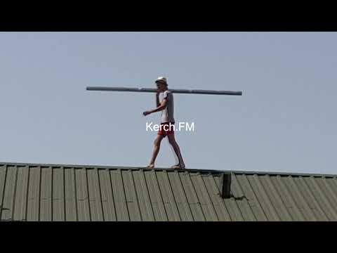Kerch.FM: Рабочие на стройке в Керчи  Уровень безопасности   Бог