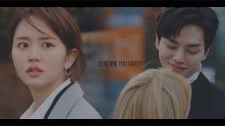 Love Alarm  Jo Jo  Sun Oh  Someone you loved