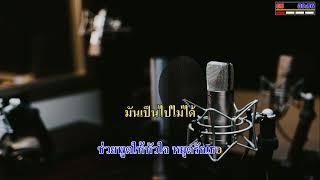 หัวใจชอบกล Ost.หนึ่งด้าวฟ้าเดียว | กลม อรวี | (Cover Midi Karaoke)