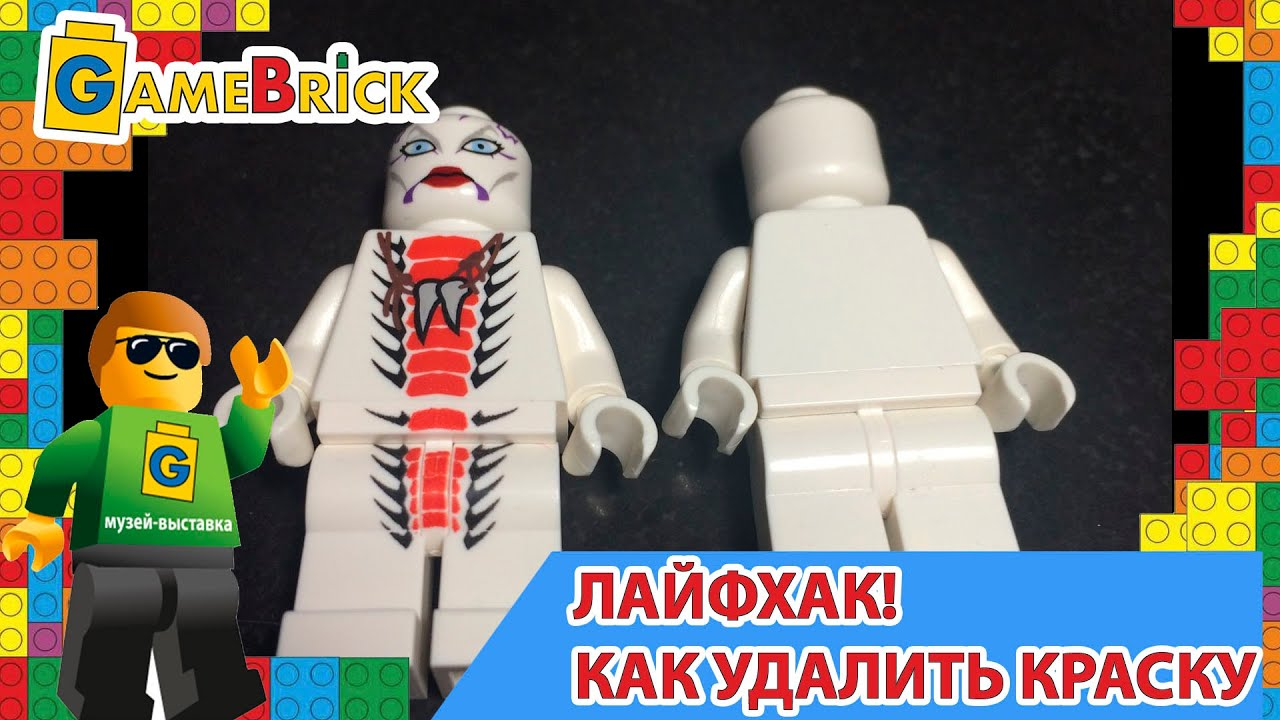 The Walking Dead LEGO film / Лего зомби