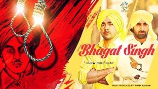 Bhagat Singh | Gurvinder Brar | Rupin Kahlon | Latest Punjabi Song 2014 | Trendz Music