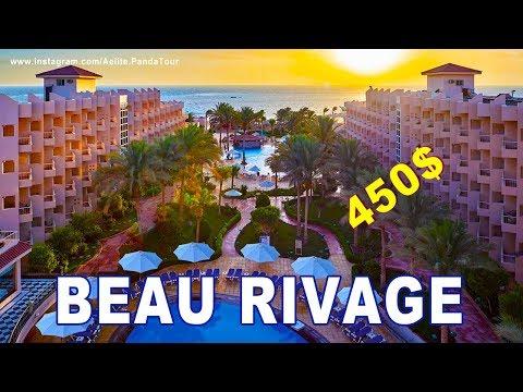 SEA STAR 5 ❤ BEAU RIVAGE ❤ Отель Beau Rivage Resort ❤ beau rivage buffet ❤ beau rivage restaurants
