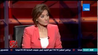 """هي مش فوضى - علياء الحسينى تتهم رغد سلامة """" متحولة جنسياً """" .. رغد : انا لو شوفتها ممكن اقتلها"""