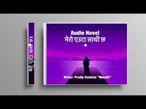 मेरो एउटा साथी छ I FULL AUDIO NOVEL I  Nepali StoryTeller I Mero Euta Saathi Chha