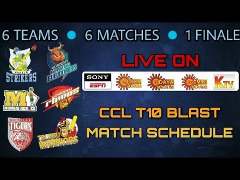 Ccl T10 Blast 2017 Match Schedule 24 And 25 December
