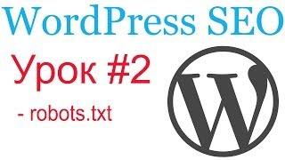 видео Тайтл Карта сайта Wordpress: Google XML Sitemaps плагин