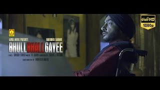 Harinder Sandhu - Bhull Bhall Gayee - Goyal Music Official Song