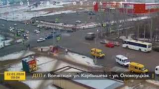 ДТП (авария г. Волжский) ул. Карбышева ул. Оломоуцкая 22-01-2020 09-04