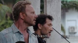 『ゾンビ津波』予告