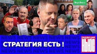 Редакция. News: угроза матом, стена на границе с Беларусью, «ВкусВилл» облажался