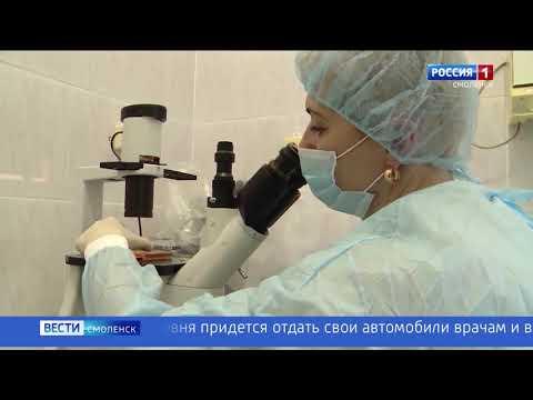 В Смоленске выздоровел инфицированный коронавирусом пациент