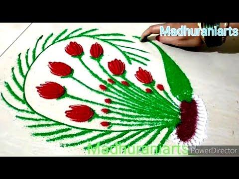 Flower Bouquet Rangoli Design|Easy & Simple Rangoli| by #madhuraniarts|पुष्पगुच्छ रांगोळी|