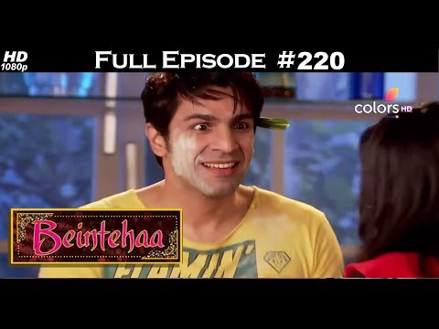 Beintehaa - Full Episode 220 - With English Subtitles