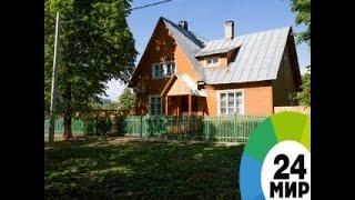 «Деревянная» ипотека - МИР 24
