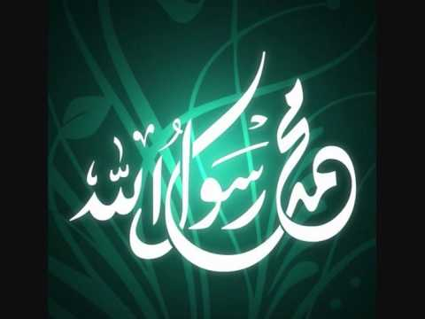 Al-Habib - Talib al Habib & Lyrics (in description)