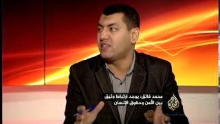 """محمد مفرح: """"المجلس القومي لحقوق الإنسان"""" يتبنى وجهة نظر أمنية"""