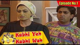 Kabhi Yeh Kabhi Woh Episode 1 - Dilip Joshi Tiku Talsania And Nisha Bains - Hindi Comedy Serials