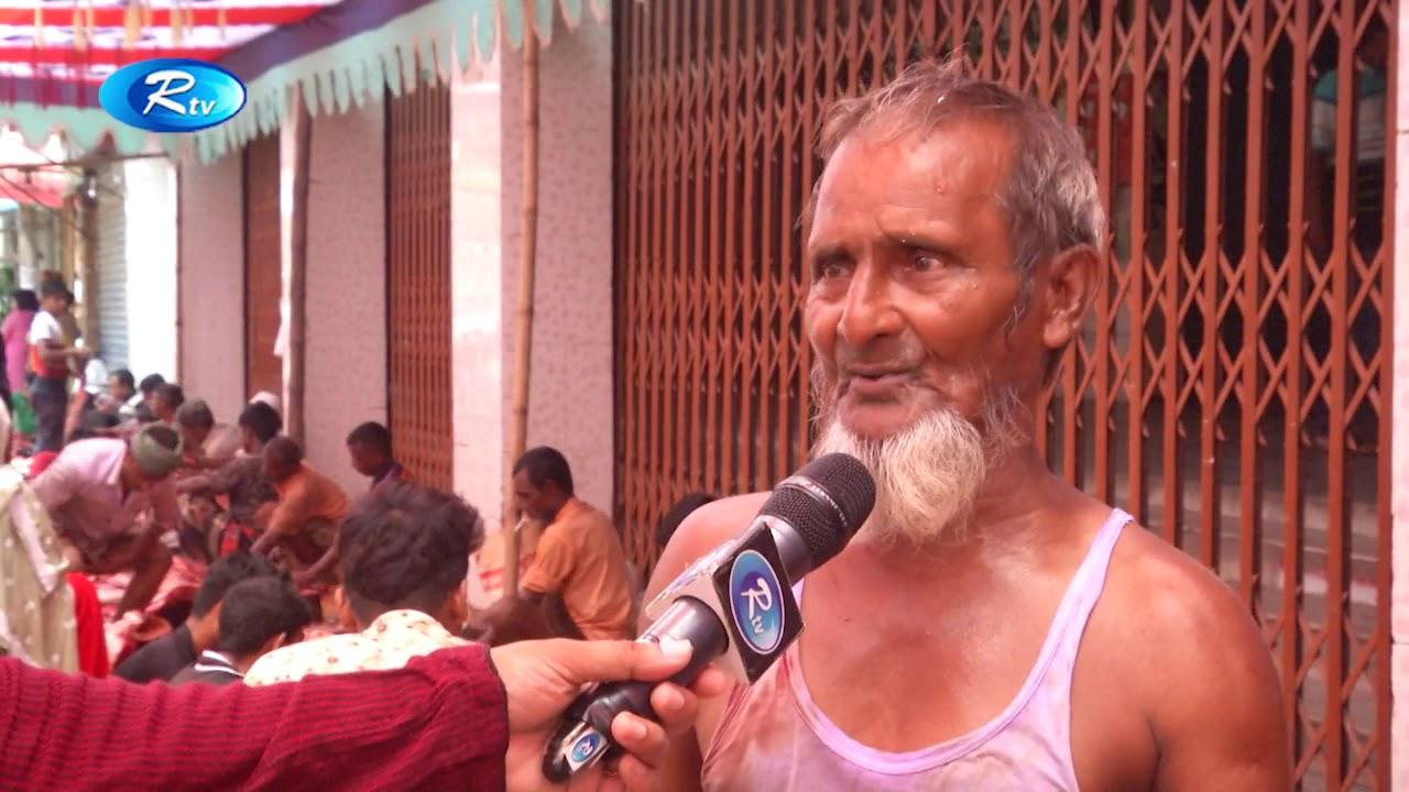 কুরবানীর ঈদকে ঘিরে রাতারাতি কসাই বনে যান বিভিন্ন শ্রেণি-পেশার মানুষ | Bangla News | Rtv