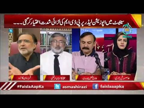 "Faisla Aap Ka With Asma Sherazi | Aek Aur Wazir E Khazana ""Selected""..?| 31 March 2021 | Aaj News"