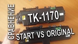 Kyocera TK-1170 оригинальный и стартовый картридж toner kit black original or start, чем заправлять(Kyocera tk-1170 original or srart toner kit black Сравнение стартового картриджа от оригинального картридж для Kyocera M2040DN M2540dn M2640idw., 2017-01-17T09:02:41.000Z)
